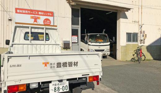 倉庫の大掃除